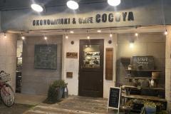 COCOYA-6