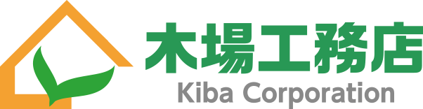 姫路市でリフォームの相談なら株式会社木場工務店